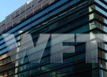 WFT-OFFICE-BUILDING-1-03