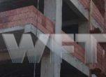 WFT-OFFICE-BUILDING-1-07
