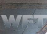 WFT-OFFICE-BUILDING-1-09
