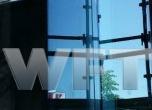 WFT-Winman-Birouri-10