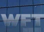 WFT-ATVROM-09