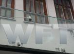 WFT-Collective-Copertina-1-0