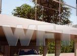 WFT-TIM-Complex_Agrement-02-Render