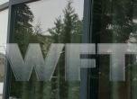 WFT-TIM-Complex_Agrement-24