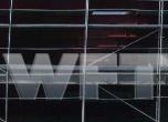 WFT-PROGES-01