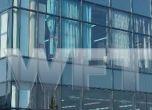 WFT-PROGES-04