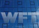 WFT-ACADEMIA-HAGI-12