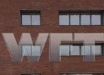 WFT-CAMBRIDGE-School-Elevatie-Dreapta-1