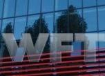 WFT_FRB_10