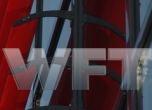 WFT_FRB_12