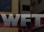 WFT-PLEIADA-07