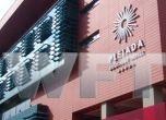 WFT-PLEIADA-08