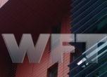 WFT-PLEIADA-15