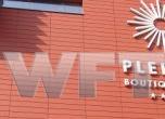 WFT-PLEIADA-29