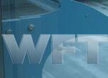 WFT-PLEIADA-40