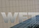 WFT_WaterPark_Poza_37