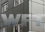 WFT-Germania-Placare-01