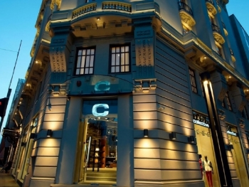 COLLECTIVE Store - Bucharest